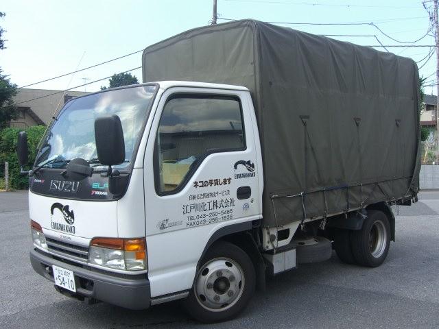 トラック(2t車)